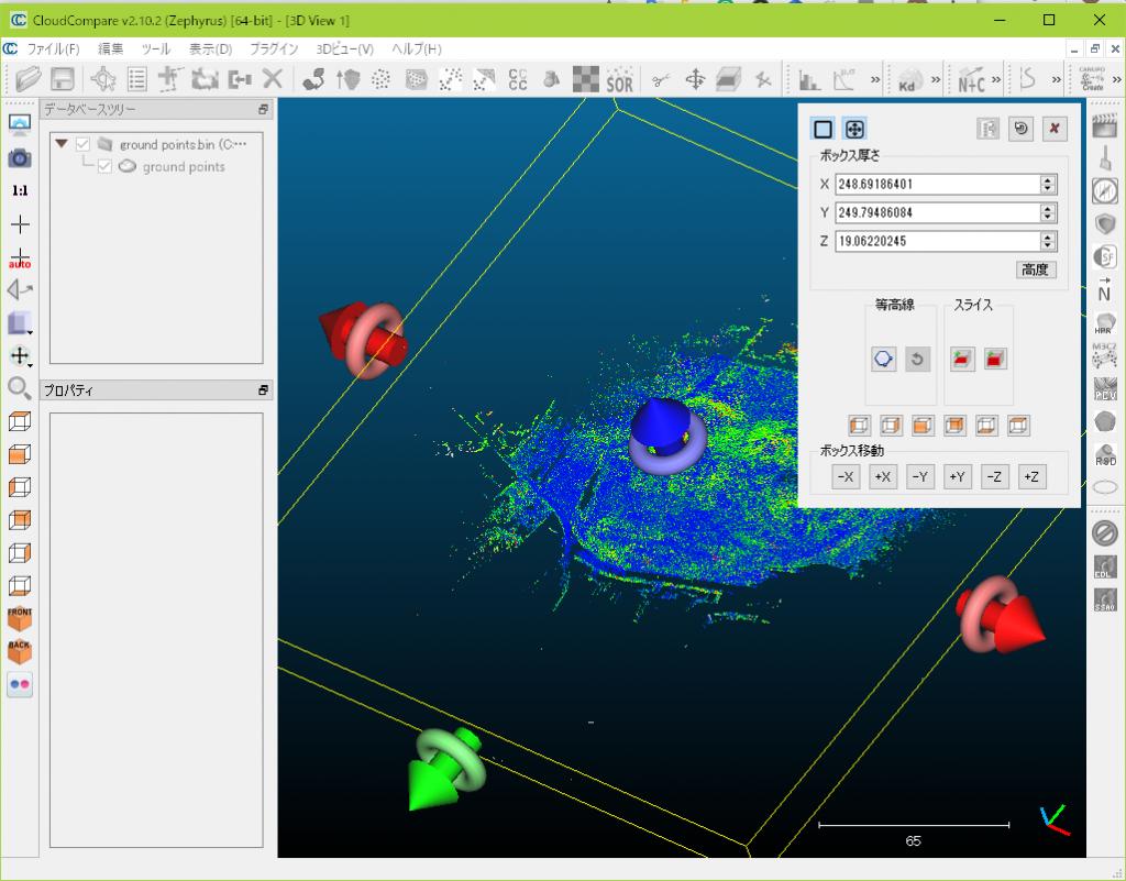 CloudCompare日本語版による表示0.1.5