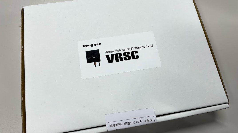 VRSC箱